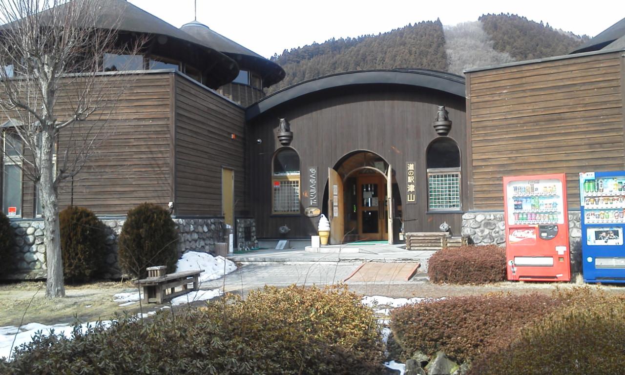 Michinoekitsuyama