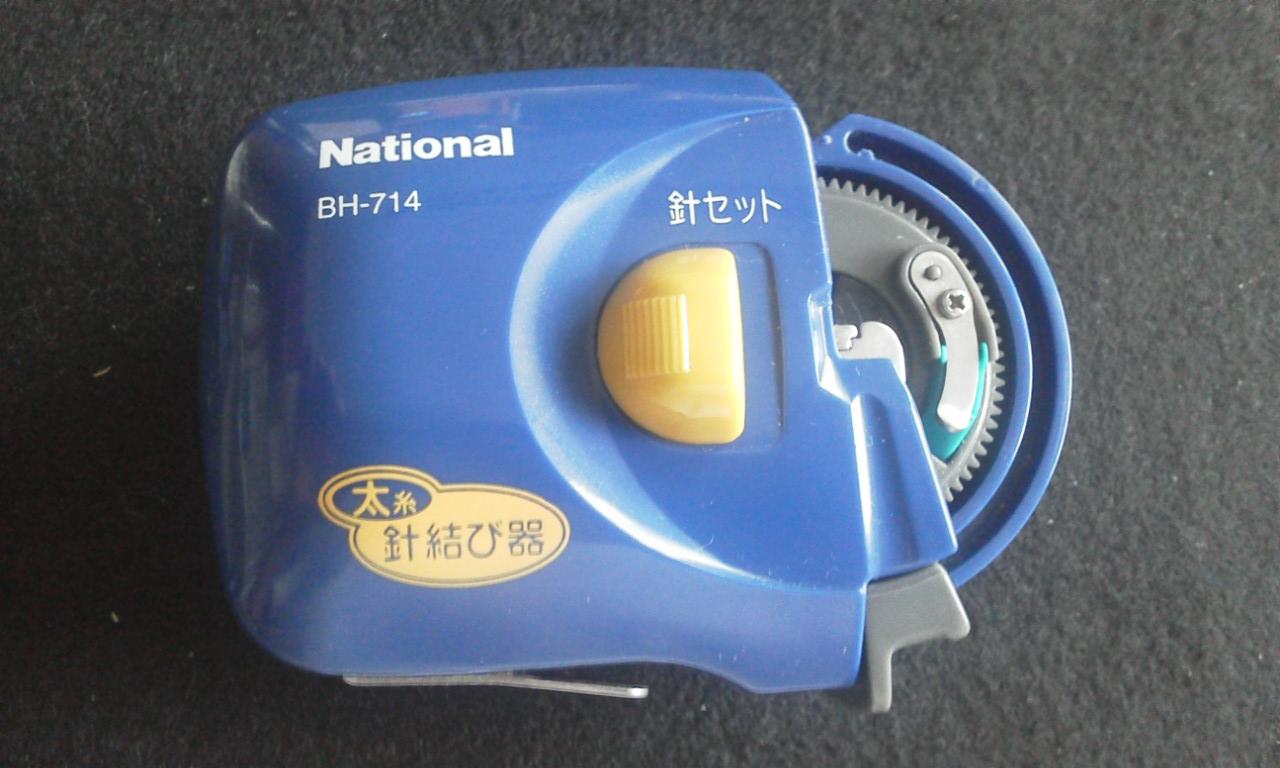 F1000015