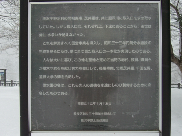 Cimg2766