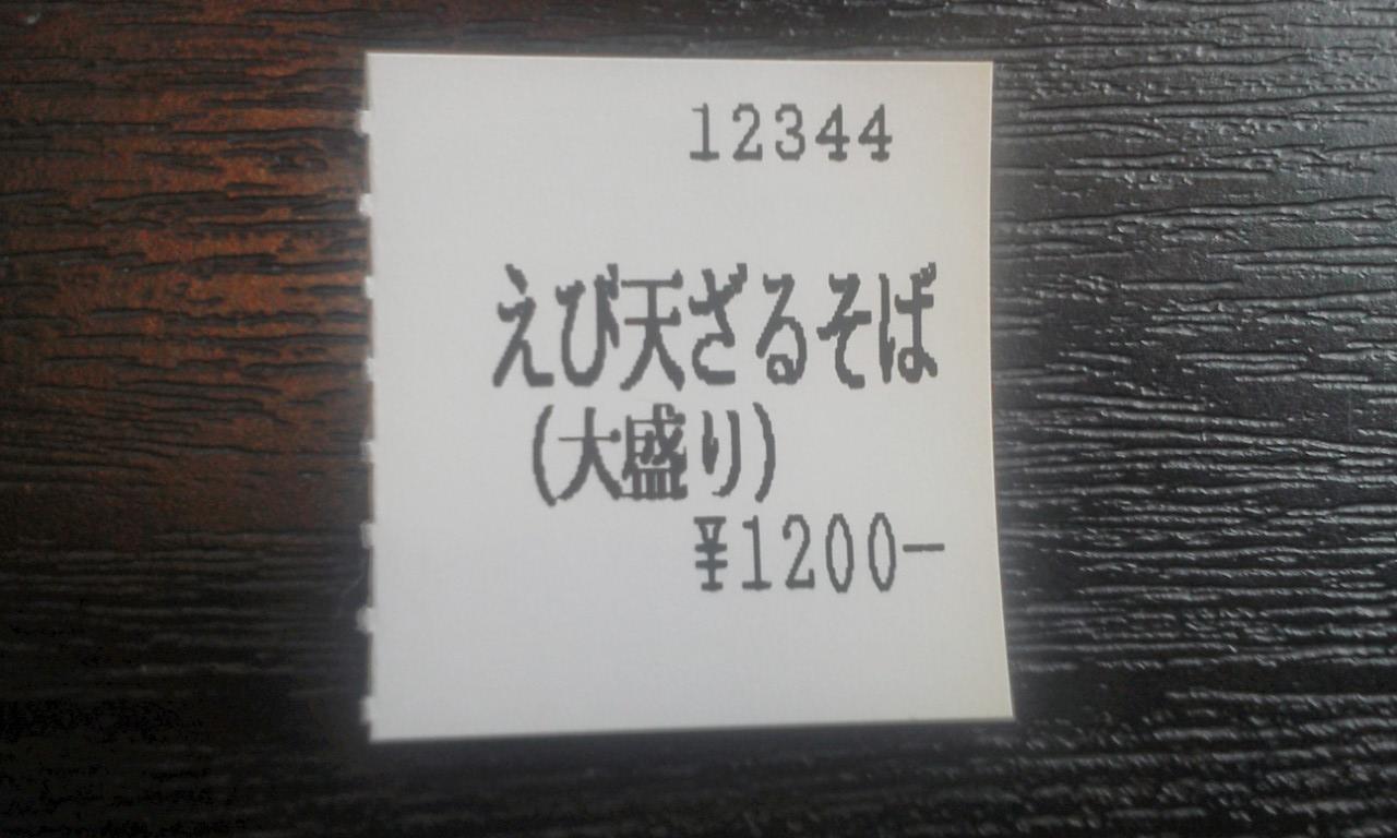 F1000001_2