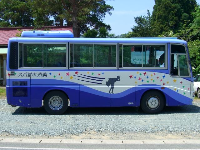 Cimg4046