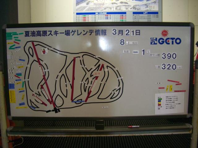 Cimg5071